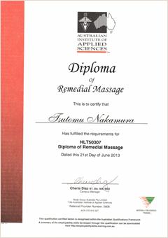 オーストラリア国家資格ディプロマオブリミディアルマッサージ取得