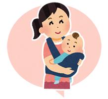 産後の骨盤矯正の通院時期はいつ?